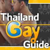 Thailand Gay Guide タイ ゲイ ガイド
